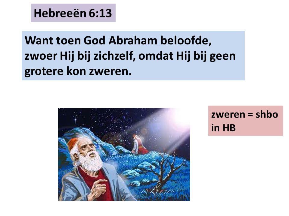 Hij zei: Voorzeker, het is zegen en Ik zal je zegenen en vermenigvuldigend zal Ik je vermenigvuldigen.