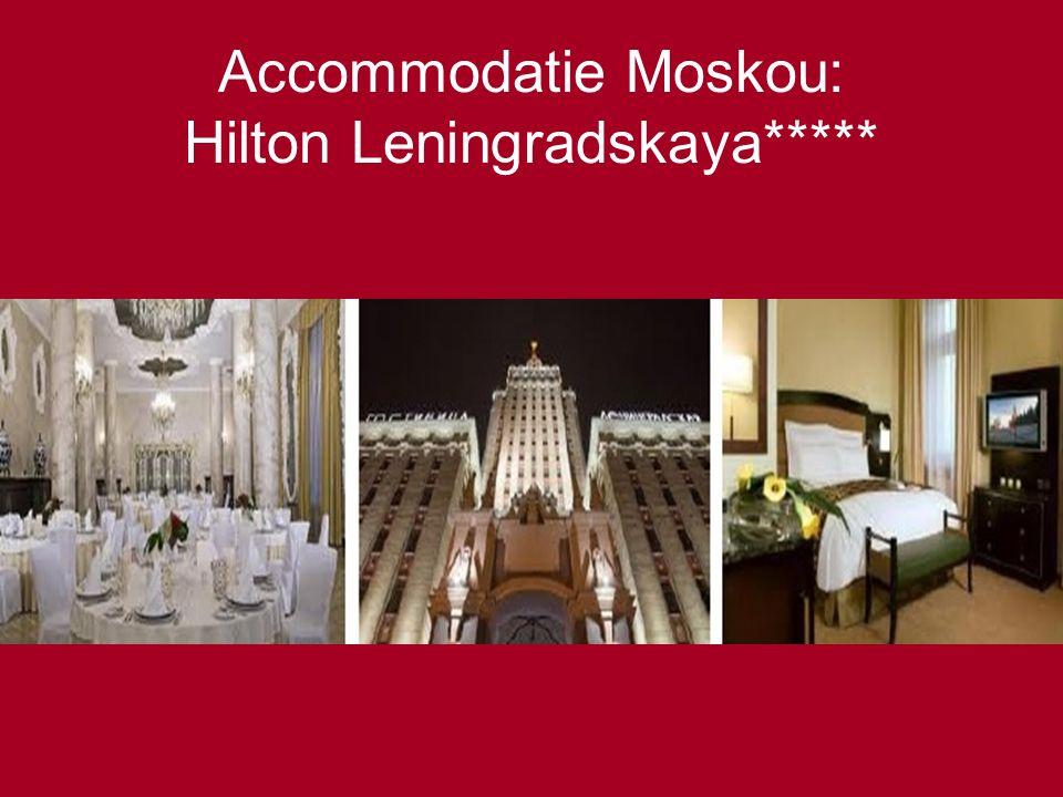 Accommodatie Moskou: Hilton Leningradskaya*****