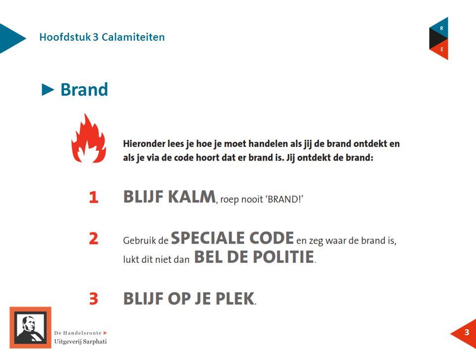 3 ► Brand