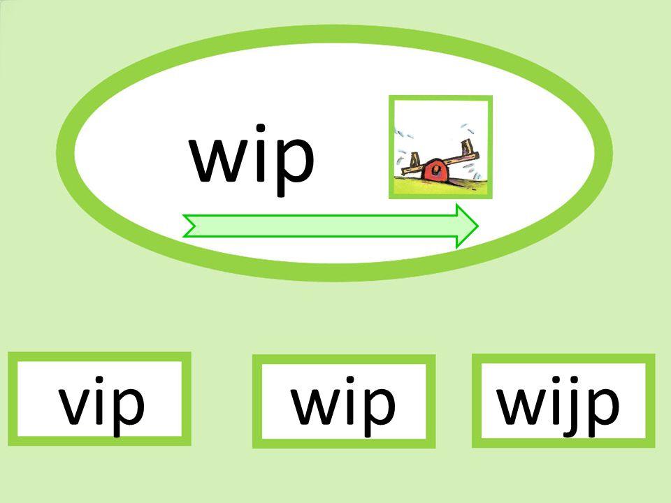 wip vipwipwijp
