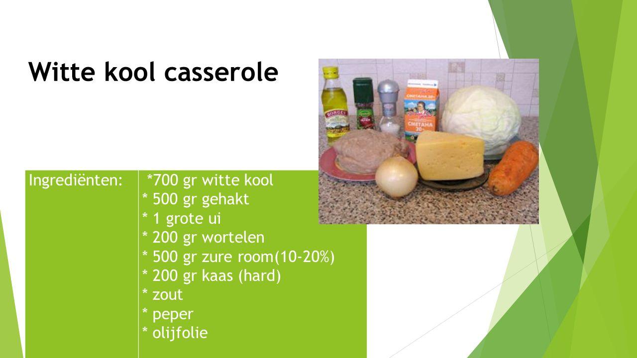 Ingrediënten: *700 gr witte kool * 500 gr gehakt * 1 grote ui * 200 gr wortelen * 500 gr zure room(10-20%) * 200 gr kaas (hard) * zout * peper * olijf