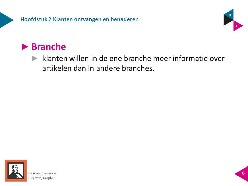 Hoofdstuk 2 Klanten ontvangen en benaderen 6 ► Branche ► klanten willen in de ene branche meer informatie over artikelen dan in andere branches.