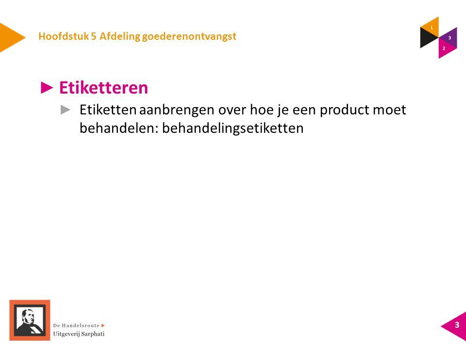 Hoofdstuk 5 Afdeling goederenontvangst ► Etiketteren ► Etiketten aanbrengen over hoe je een product moet behandelen: behandelingsetiketten 3