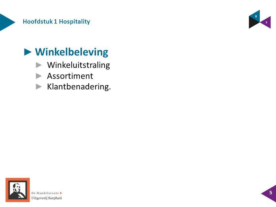Hoofdstuk 1 Hospitality 5 ► Winkelbeleving ► Winkeluitstraling ► Assortiment ► Klantbenadering.
