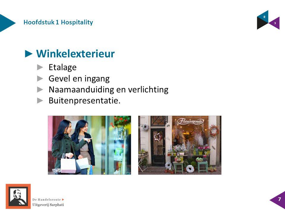 Hoofdstuk 1 Hospitality 8 ► Winkelinterieur