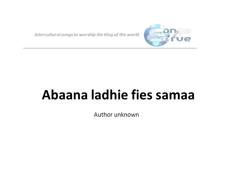 Abaana ladhie fies samaa Author unknown