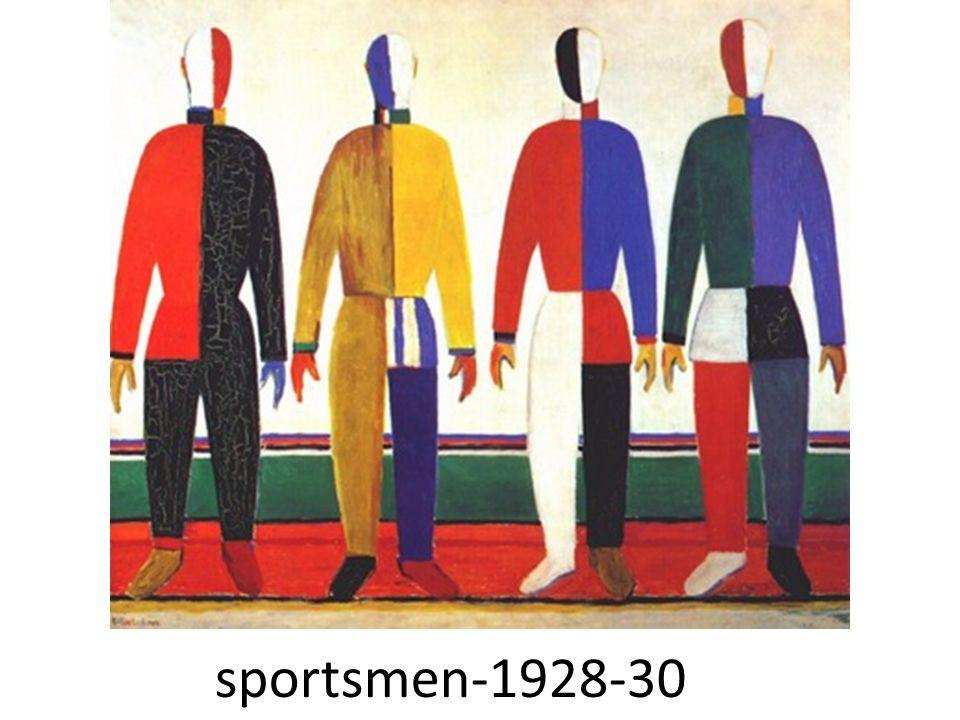 sportsmen-1928-30