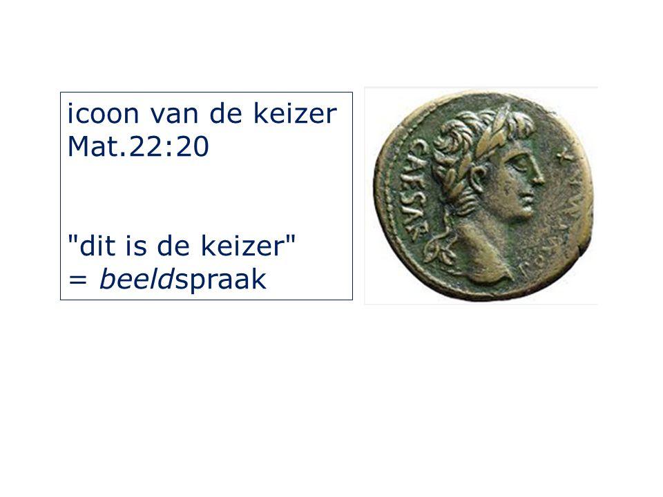 icoon van de keizer Mat.22:20
