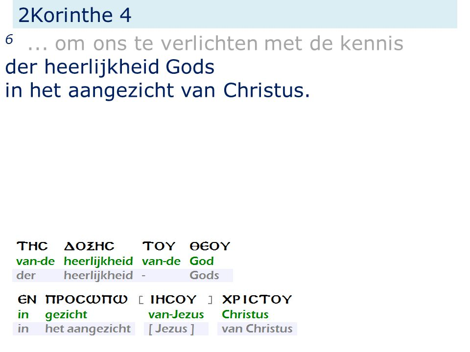 2Korinthe 4 6... om ons te verlichten met de kennis der heerlijkheid Gods in het aangezicht van Christus.