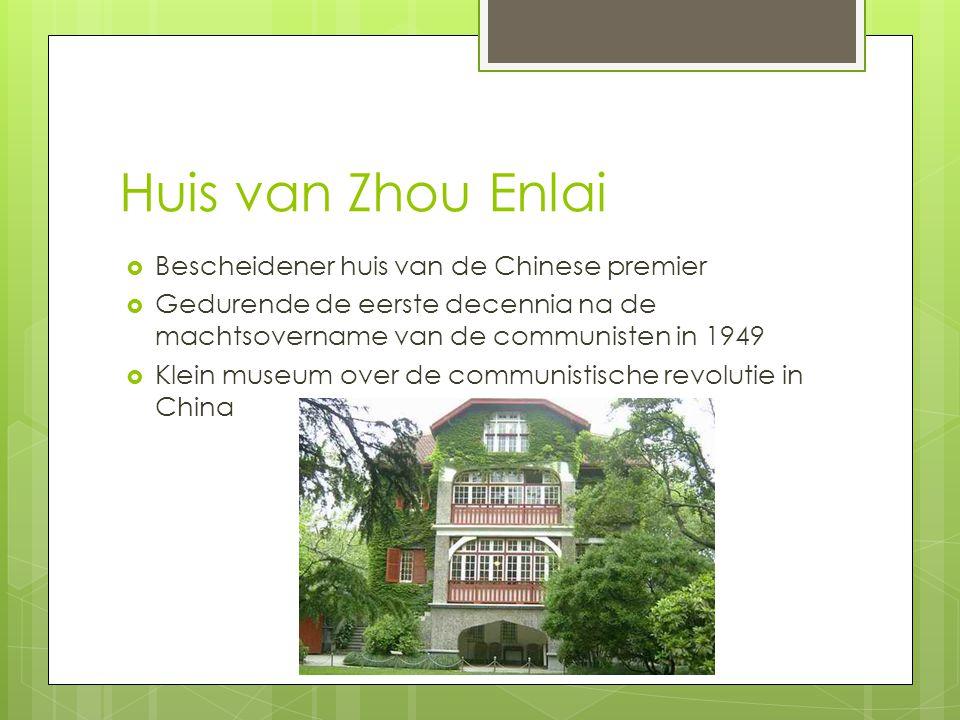 Huis van Zhou Enlai  Bescheidener huis van de Chinese premier  Gedurende de eerste decennia na de machtsovername van de communisten in 1949  Klein