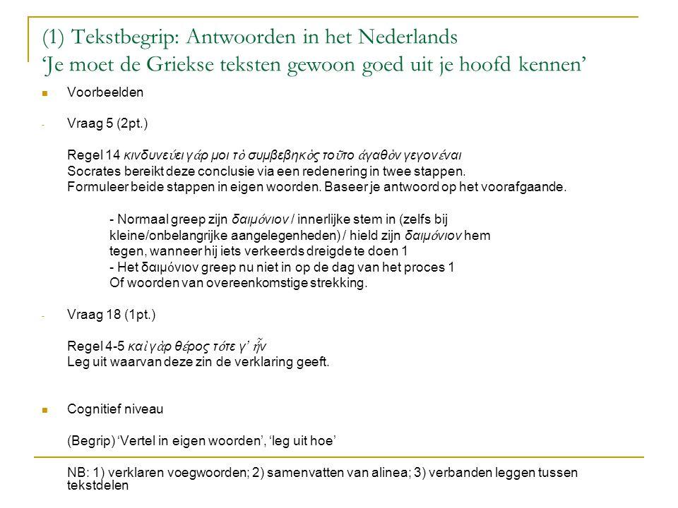 (1) Tekstbegrip: Antwoorden in het Nederlands 'Je moet de Griekse teksten gewoon goed uit je hoofd kennen'  Voorbeelden - Vraag 5 (2pt.) Regel 14 κιν