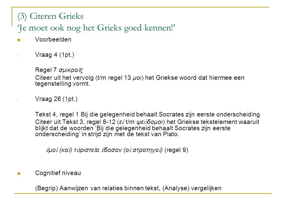 (3) Citeren Grieks 'Je moet ook nog het Grieks goed kennen!'  Voorbeelden - Vraag 4 (1pt.) Regel 7 σμικρο ῖ ς Citeer uit het vervolg (t/m regel 13 μο