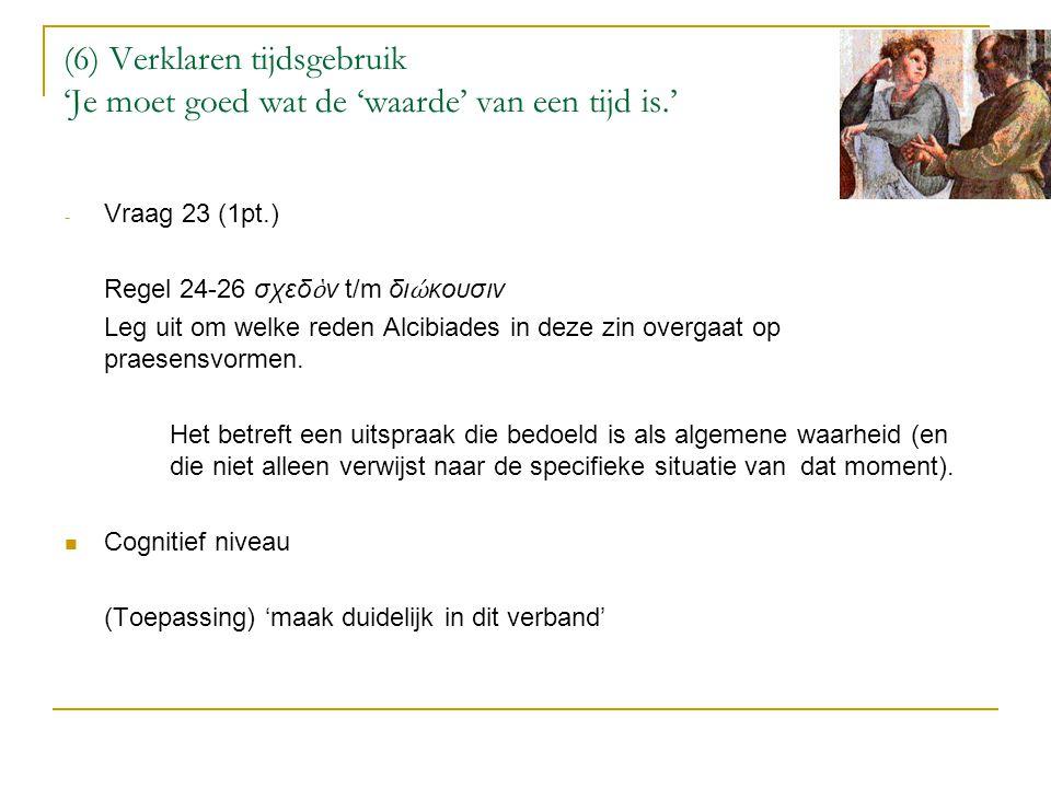 (7) Vergelijken vertalingen 'Je moet 'een beetje Grieks kunnen vertalen'.'  Voorbeeld - Vraag 17 Regel 2-3 κα ὶ ἤ δη t/m ἕ στηκε (2pt.) Deze regels worden door X.