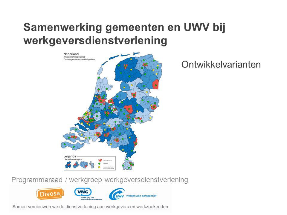 Ontwikkelvariant II – regio/subregio