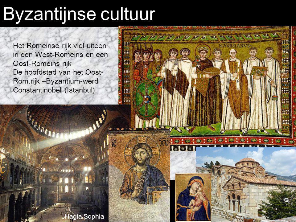 Byzantijnse cultuur Het Romeinse rijk viel uiteen in een West-Romeins en een Oost-Romeins rijk De hoofdstad van het Oost- Rom.rijk –Byzantium-werd Con