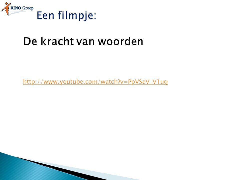 Wij beschouwen professionele kennis en ervaringsdeskundige kennis in de zorg voor mensen met ernstige psychiatrische problemen als: -ongelijk, maar gelijkwaardig -wederzijds elkaar aanvullend Toon Walravens & Dirk den Hollander 7.11.2013