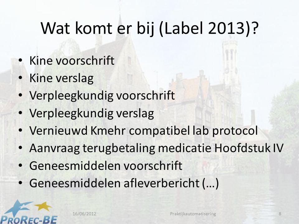 Wat komt er bij (Label 2013).