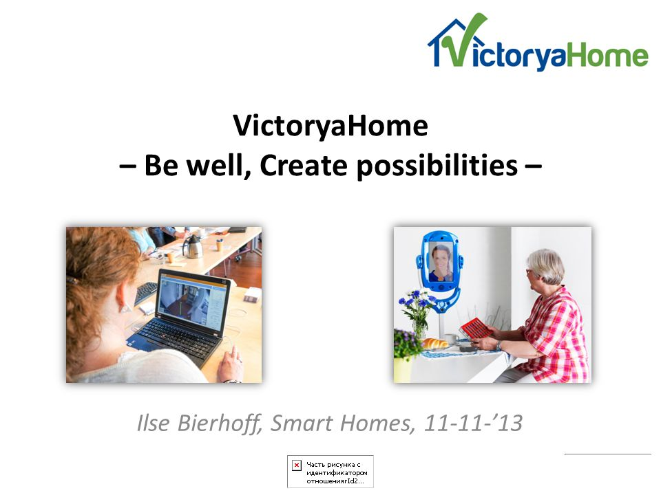 AAL-JP-2012-5-228VictoryaHome – Be well, Create possibilities VictoryaHome – Be well, Create possibilities – Ilse Bierhoff, Smart Homes, 11-11-'13