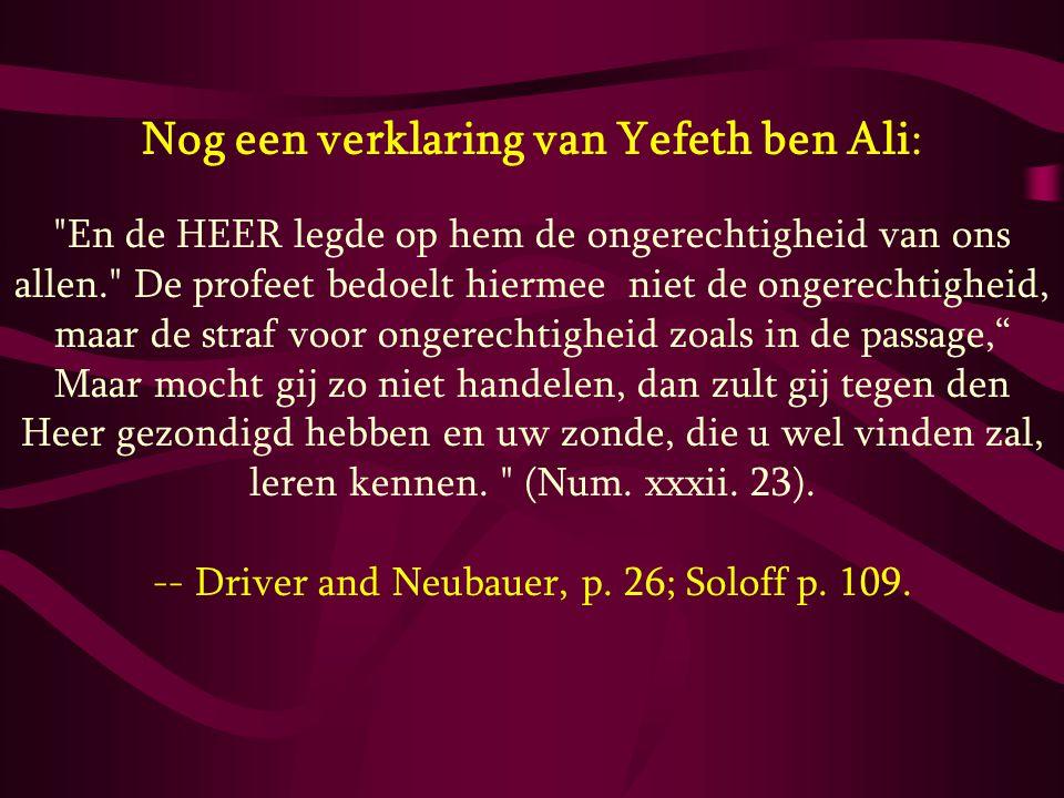Nog een verklaring van Yefeth ben Ali: