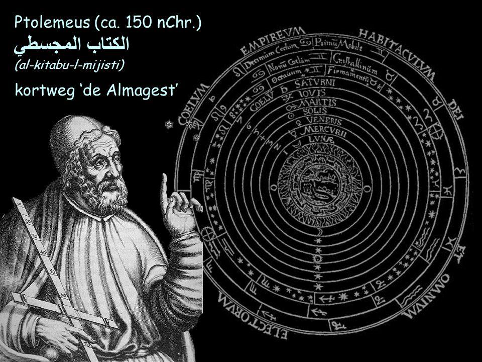 Ptolemeus (ca. 150 nChr.) الكتاب المجسطي (al-kitabu-l-mijisti) kortweg 'de Almagest'