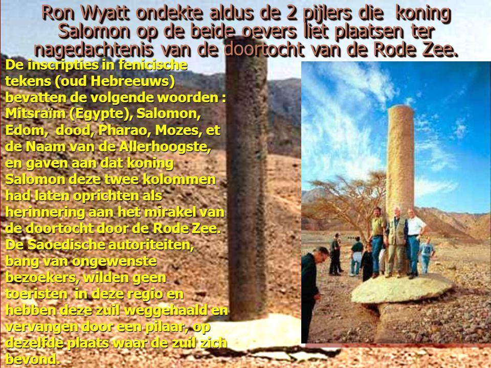 De zuilen van koning Salomon. In 1978, bij zijn eerste bezoek aan Nuweiba, vond Ron Wyatt in het water een zuil in fenicische stijl. Jammer genoeg war