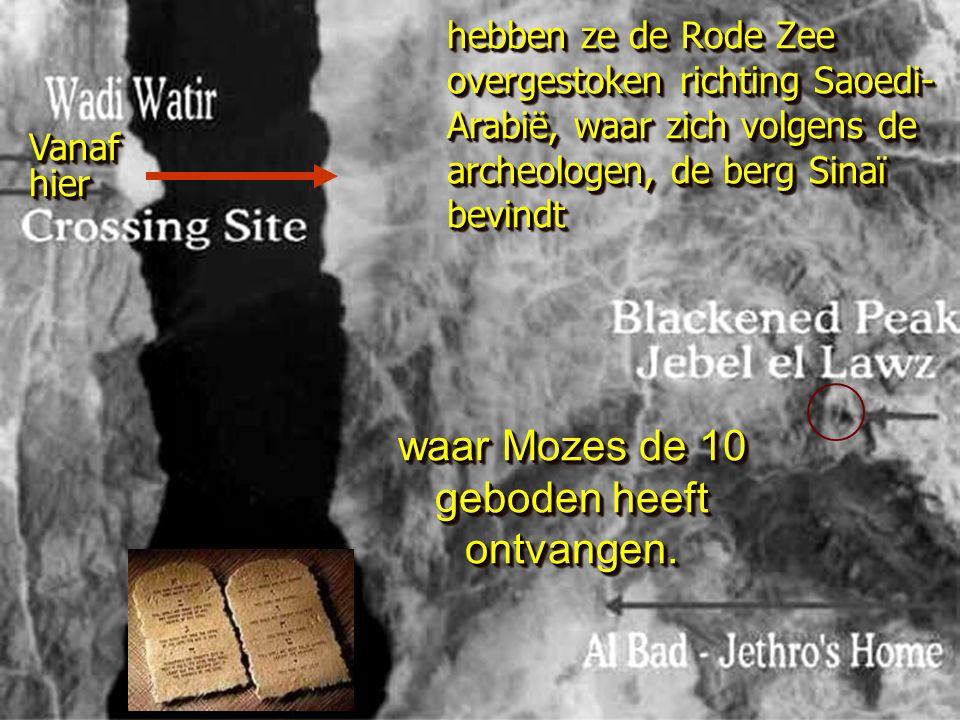 Ron Wyatt ondekte aldus de 2 pijlers die koning Salomon op de beide oevers liet plaatsen ter nagedachtenis van de doortocht van de Rode Zee. De inscri