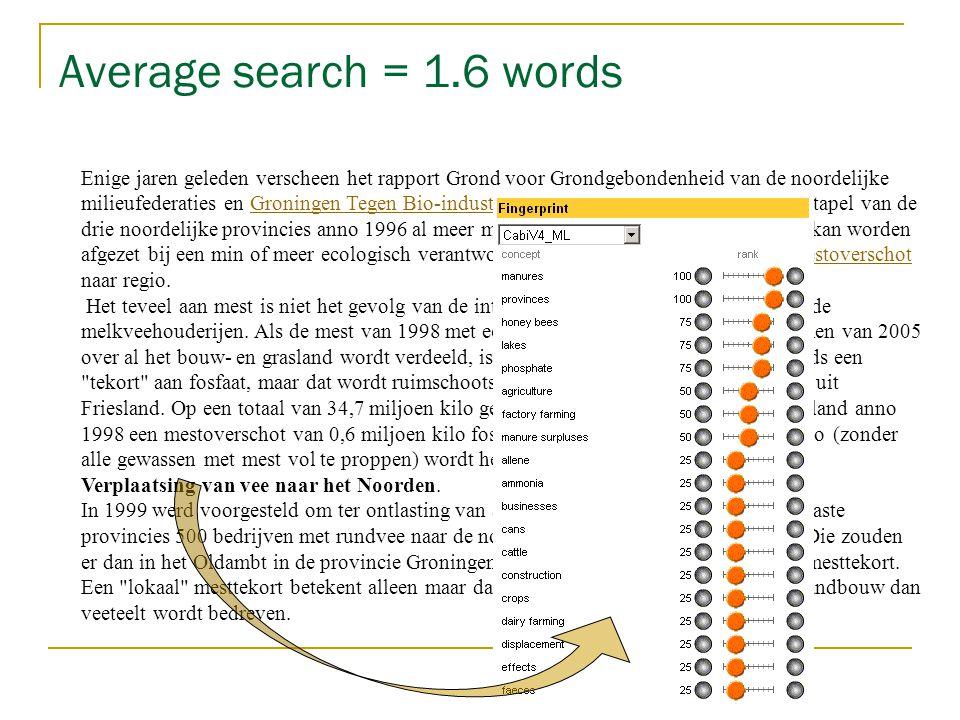 Enige jaren geleden verscheen het rapport Grond voor Grondgebondenheid van de noordelijke milieufederaties en Groningen Tegen Bio-industrie (GTB).