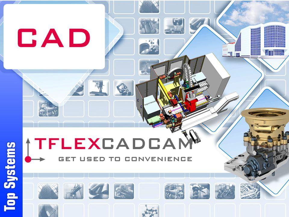 Met T-Flex CAD en T-FLEX Open API, kan parametrische CAD-functionaliteit gerealiseerd worden voor een brede range van internetapplicaties.