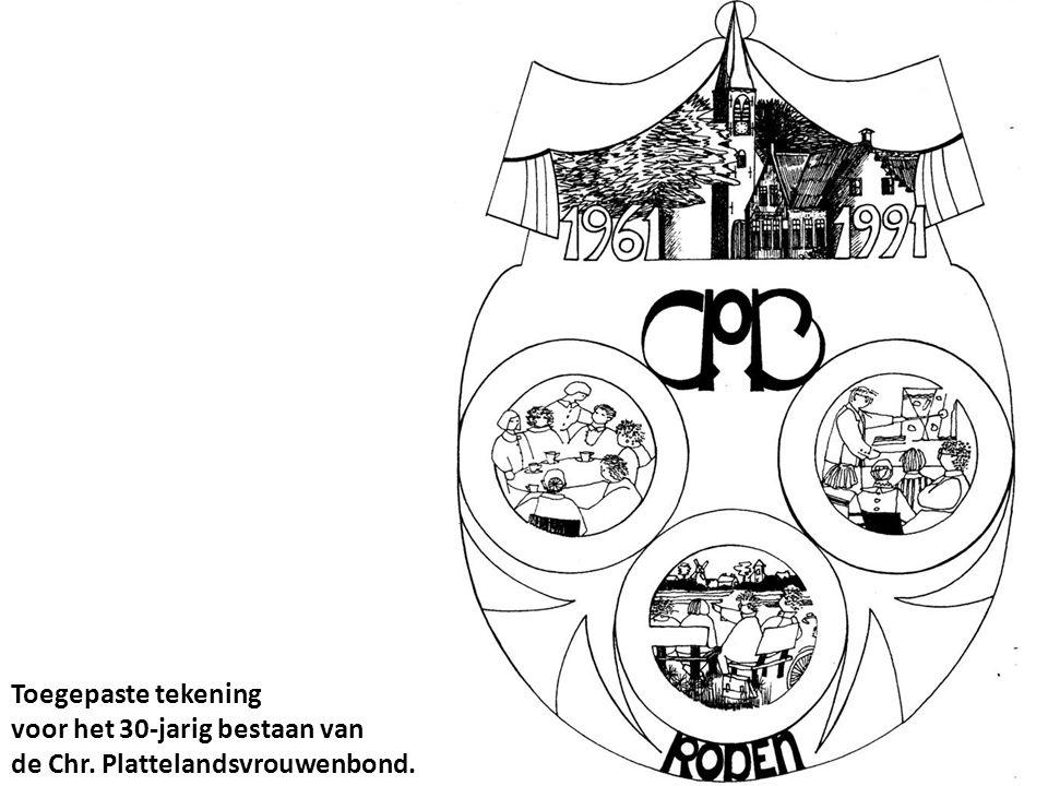 Toegepaste tekening voor het 30-jarig bestaan van de Chr. Plattelandsvrouwenbond.