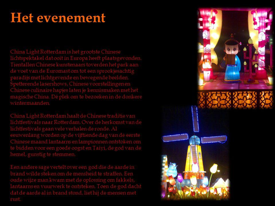 Het evenement China Light Rotterdam is het grootste Chinese lichtspektakel dat ooit in Europa heeft plaatsgevonden. Tientallen Chinese kunstenaars tov
