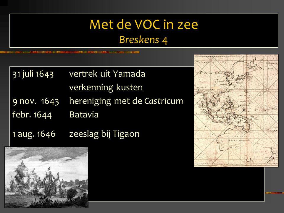 Met de VOC in zee Aerdenburgh 1 .fluitschip, gebouwd te Middelburg 30 dec.