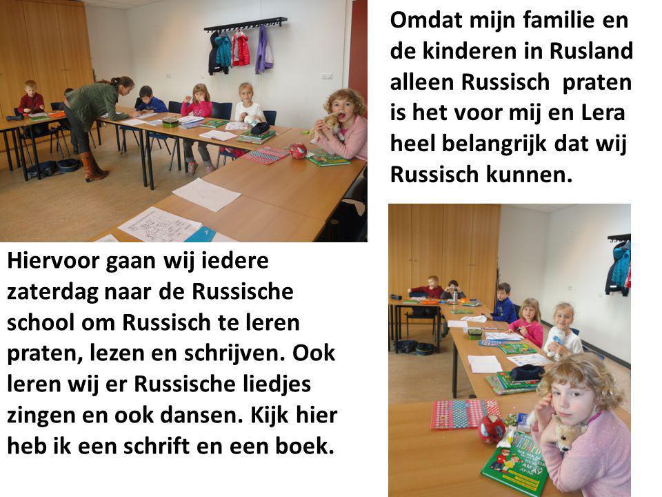 Hiervoor gaan wij iedere zaterdag naar de Russische school om Russisch te leren praten, lezen en schrijven.