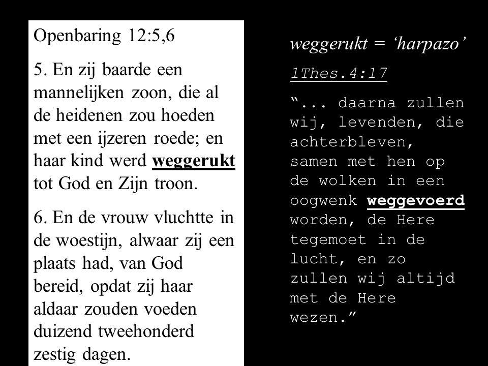 Ezechiël 20 36 Zoals Ik met uw vaderen in het gericht getreden ben in de woestijn van het land Egypte, ZO zal Ik ook met u in het gericht treden, luidt het woord van de Here HERE.