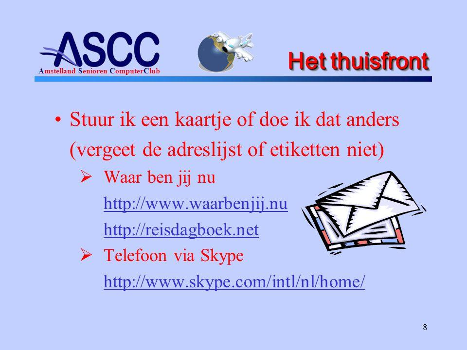 Amstelland Senioren ComputerClub 8 Het thuisfront •Stuur ik een kaartje of doe ik dat anders (vergeet de adreslijst of etiketten niet)  Waar ben jij nu http://www.waarbenjij.nu http://reisdagboek.net  Telefoon via Skype http://www.skype.com/intl/nl/home/
