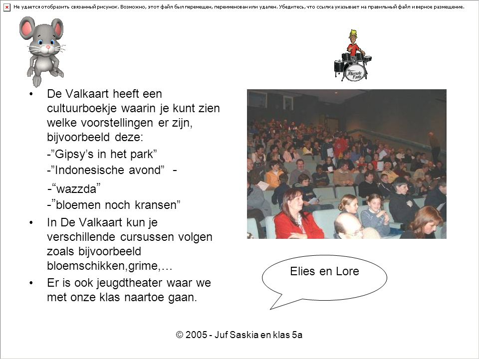 """© 2005 - Juf Saskia en klas 5a •De Valkaart heeft een cultuurboekje waarin je kunt zien welke voorstellingen er zijn, bijvoorbeeld deze: -""""Gipsy's in"""