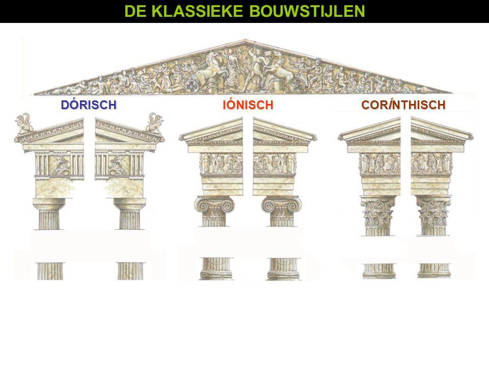 DÓRISCHIÓNISCH CORÍNTHISCH DE KLASSIEKE BOUWSTIJLEN