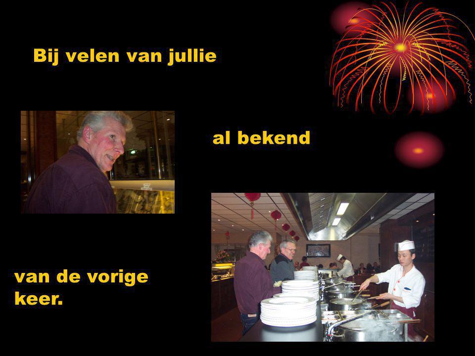 Uit voor een etentje bij Wokking, buikslotermeerplein 15-17 1025ES Amsterdam