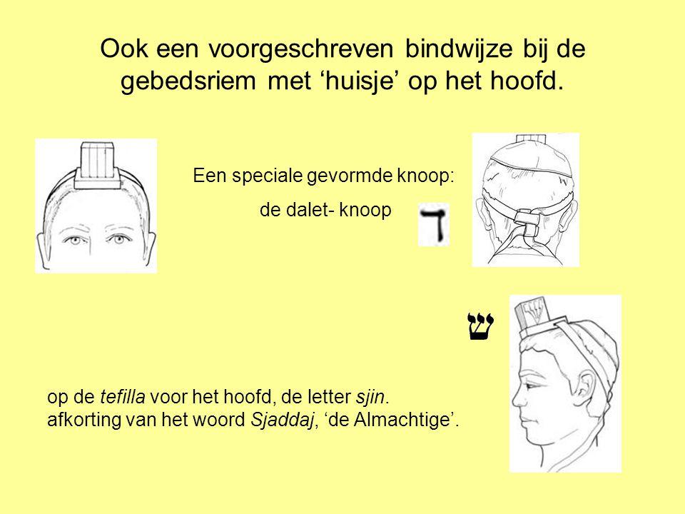 Ook een voorgeschreven bindwijze bij de gebedsriem met 'huisje' op het hoofd. Een speciale gevormde knoop: de dalet- knoop op de tefilla voor het hoof