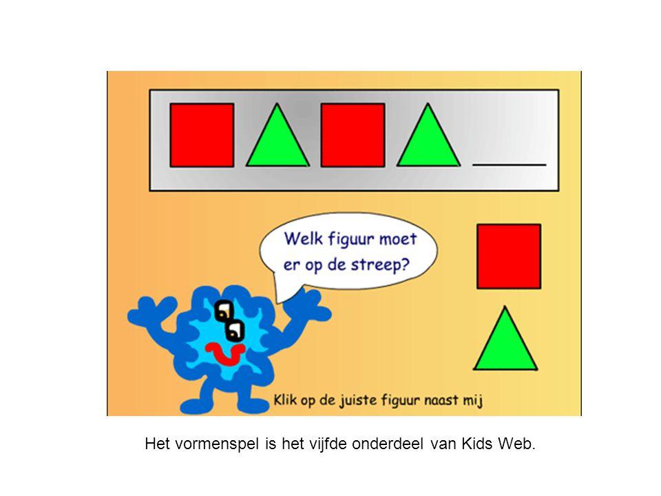 Het vormenspel is het vijfde onderdeel van Kids Web.