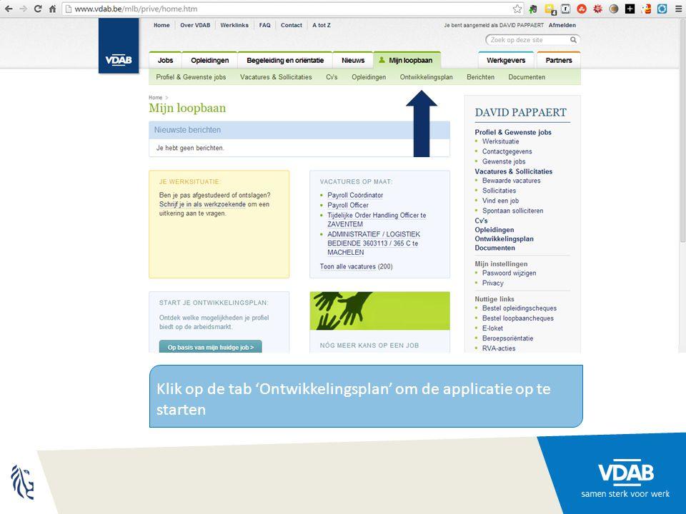 Klik op de tab 'Ontwikkelingsplan' om de applicatie op te starten