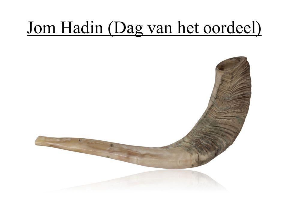 Jom Hadin (Dag van het oordeel)