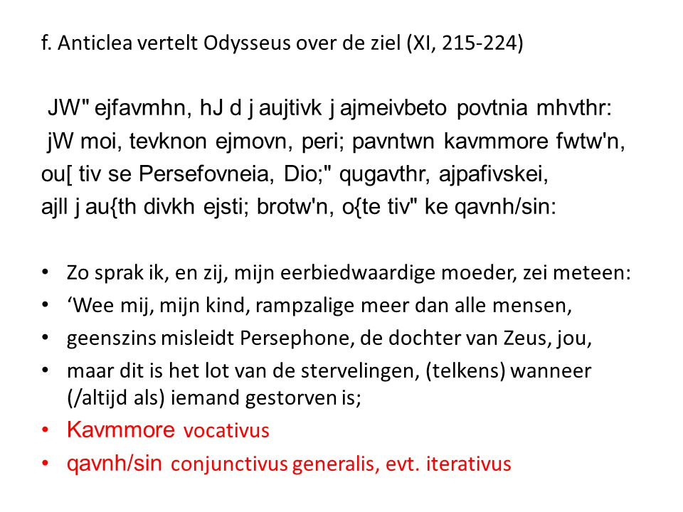 f. Anticlea vertelt Odysseus over de ziel (XI, 215-224) JW