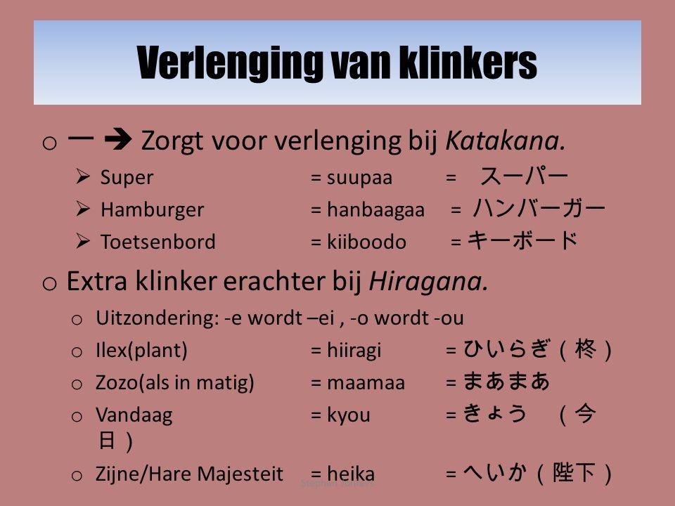 Verlenging van klinkers o ー  Zorgt voor verlenging bij Katakana.  Super = suupaa = スーパー  Hamburger = hanbaagaa = ハンバーガー  Toetsenbord = kiiboodo =