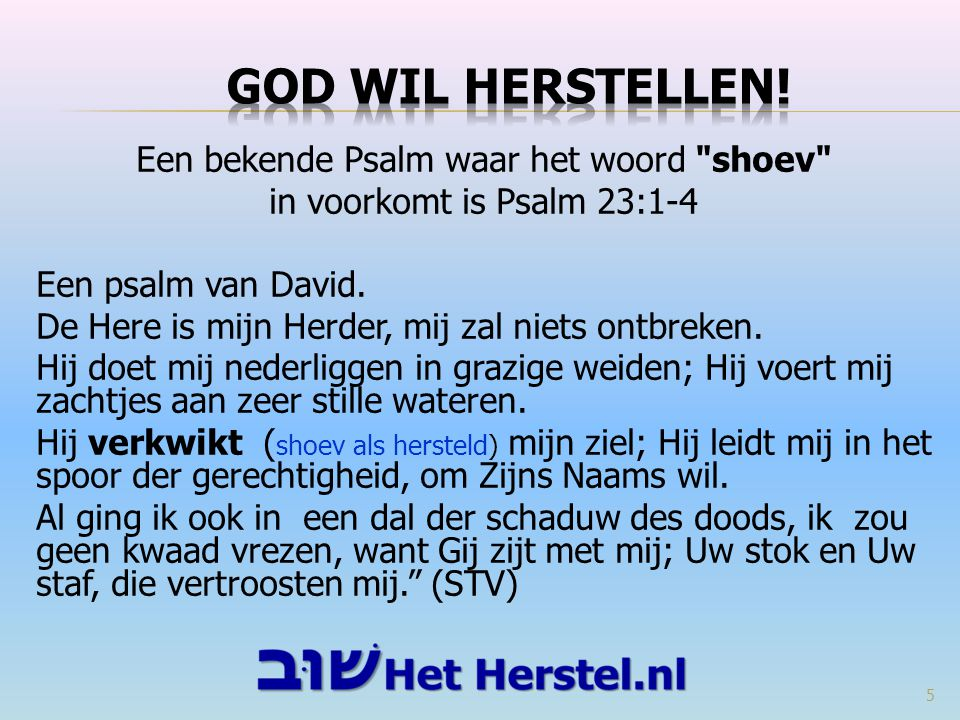 Een bekende Psalm waar het woord
