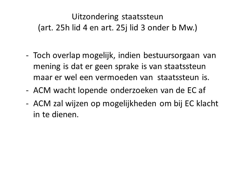 Uitzondering staatssteun (art. 25h lid 4 en art.