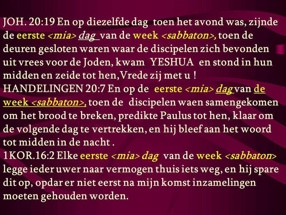 JOH. 20:19 En op diezelfde dag toen het avond was, zijnde de eerste dag van de week, toen de deuren gesloten waren waar de discipelen zich bevonden ui
