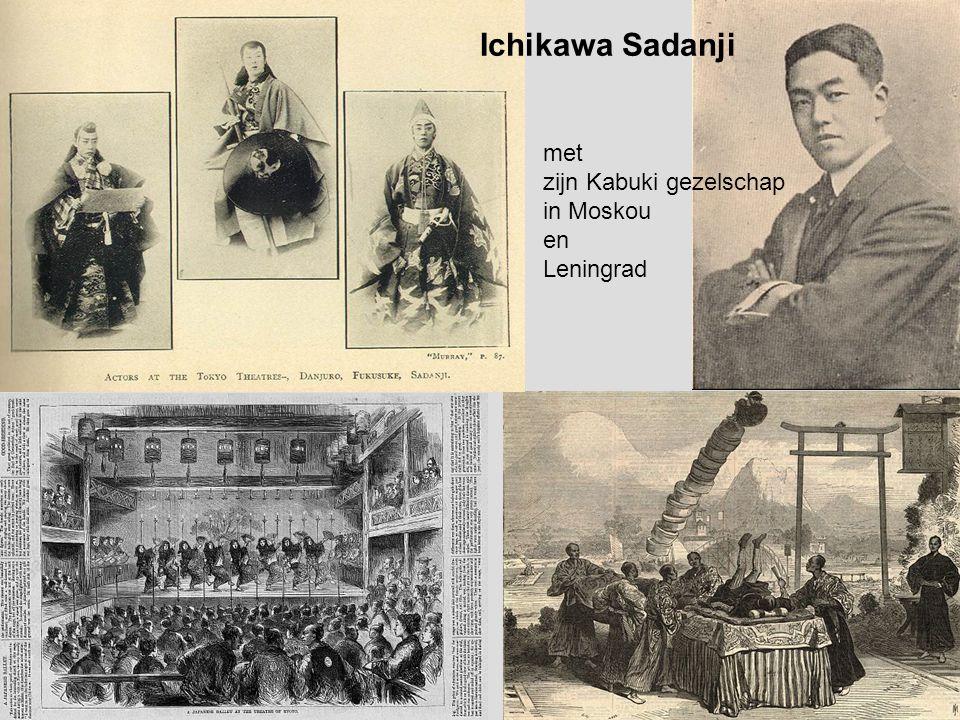 Ichikawa Sadanji met zijn Kabuki gezelschap in Moskou en Leningrad
