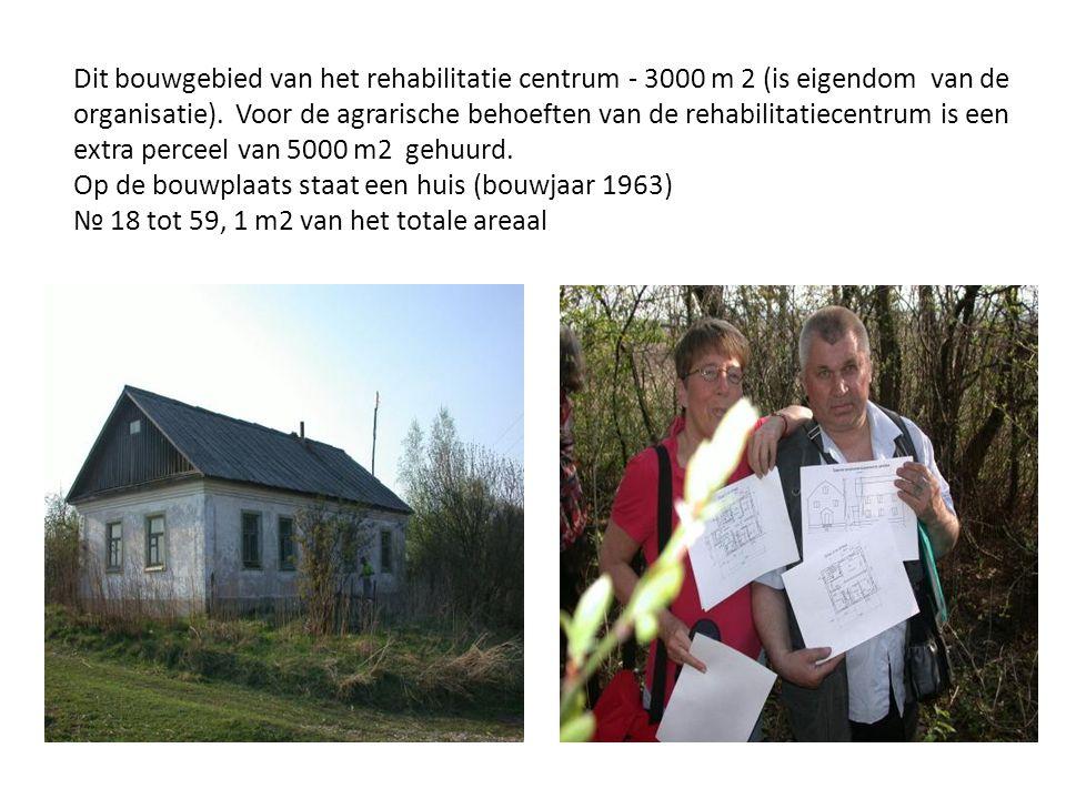 Met Gods hulp hebben we dit gebouw voltooid, en het dak geplaatst.