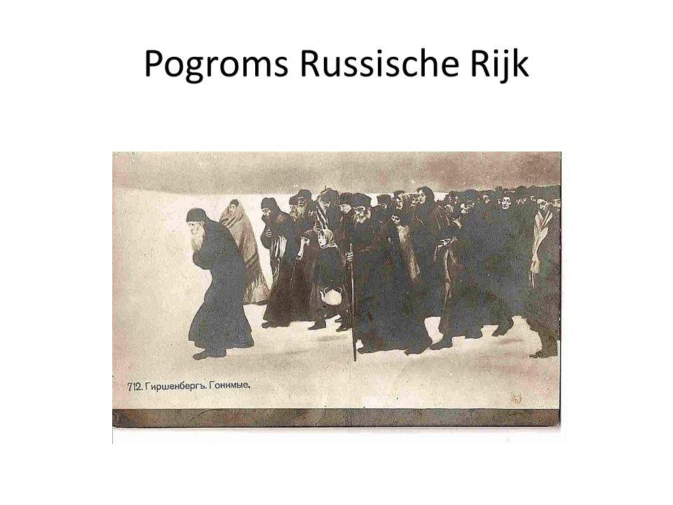 Pogroms Russische Rijk