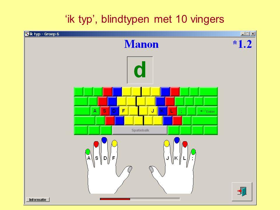 'ik typ', blindtypen met 10 vingers